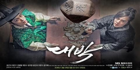 "NEW RELEASE ""DAEBAK"" JANG GEUN SUK DAN YEO JIN GOO"