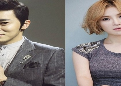 gummy-and-jo-jung-suk