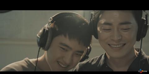 DENGARKAN VERSI BROMANTIC D.O EXO &  JO JUNG SUK 'DON'T WORRY'