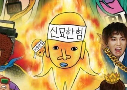 kyuhyun-song-min-ho_1483497665_af_org